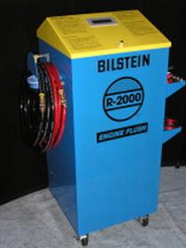 ビルシュタインの機械式フラッシングが今だけ大特価!写真
