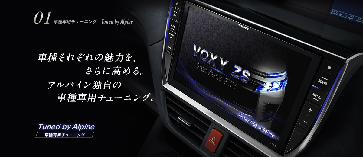 8月9日(土)・8月10日(日)アルパインBIG Xナビフェアー!!写真