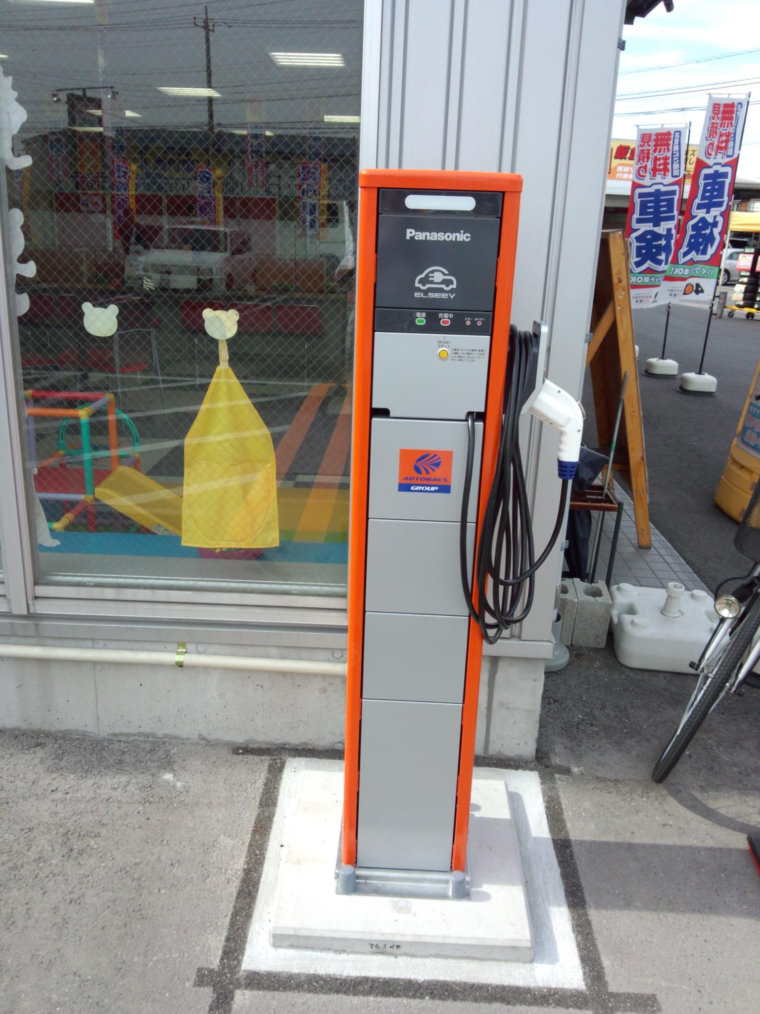 電気自動車充電スタンド設置致しました!写真